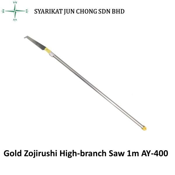 Gold Zojirushi High-branch Saw 1m AY-400
