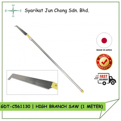Gold Zojirushi High-branch Saw 1m AY-400 (GDT-C561130)