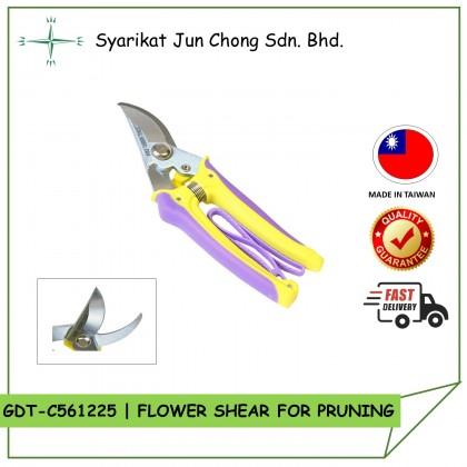 FG 100-P Flower Shears for Pruning (GDT-C561225)