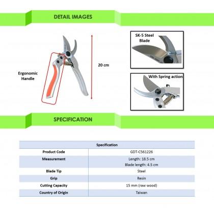 FG-AH100 Aluminum Handle Garden Scissors (GDT-C561226)