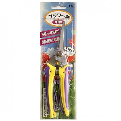 FG 140-P Flower Shears for Bud and Twig Trimming (GDT-C561234)