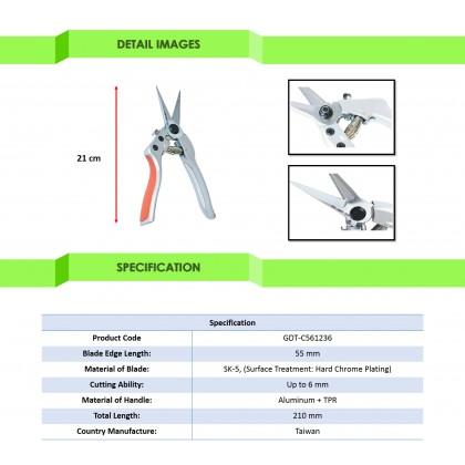 FG-AH140 Aluminum Handle Garden Scissors (GDT-C561236)