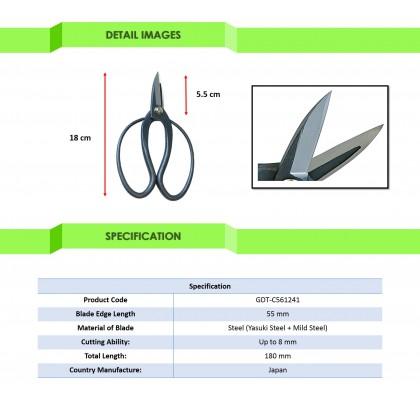 Hirofumi Hocho Nagasaku Okubo Scissors with Steel 180 mm (GDT-C561241)