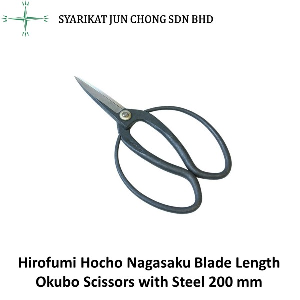 Hirofumi Hocho Nagasaku Blade Length Okubo Scissors with Steel 200 mm