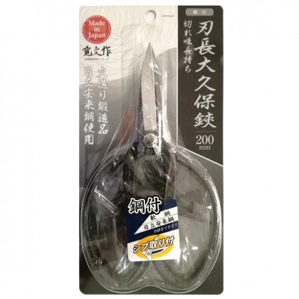 Hirofumi Hocho Nagasaku Blade Length Okubo Scissors with Steel 200 mm (GDT-C561242)