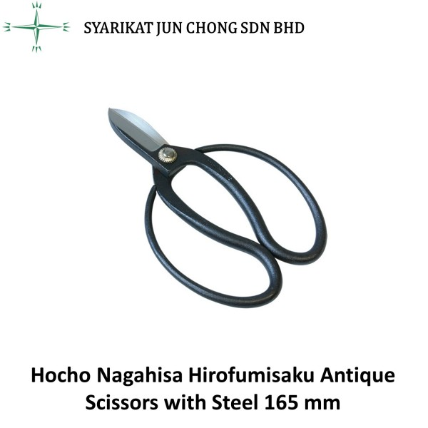 Hocho Nagahisa Hirofumisaku Antique Scissors with Steel 165 mm