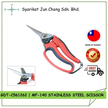 MF-140 Gold Elephant Seal My Fit Garden Stainless Scissors (GDT-C561262)