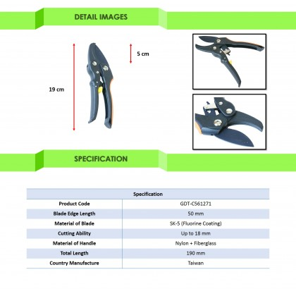 FG DX-K7318A Assist Function Pruning Shears (GDT-C561271)