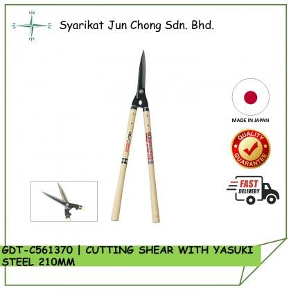 Gold Elephant Cutting Shears with Yasuki Steel 210 mm (GDT-C561370)