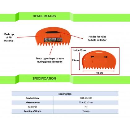 Scrapper for Grass / Fallen Leaves (GDT-564900)