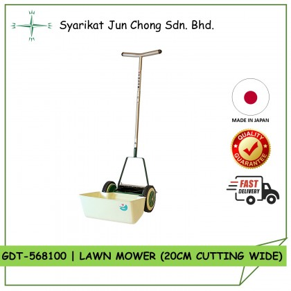 Gold Elephant Seal Manual Lawn Mower (Trad Mower-20) (GDT-568100)