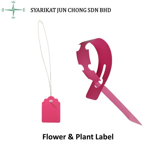 Flower & Plant Label Tag (Pink Color) (5 Pieces/Pack)