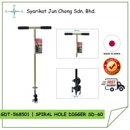 SD-60 Gold Elephant Seal W Spiral Hole Digger (GDT-568501)