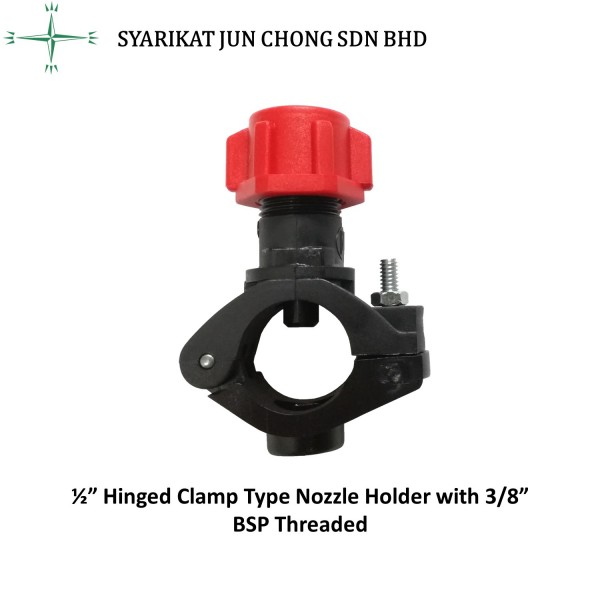 """½"""" Hinged Clamp Type Nozzle Holder with 3/8"""" BSP Threaded"""