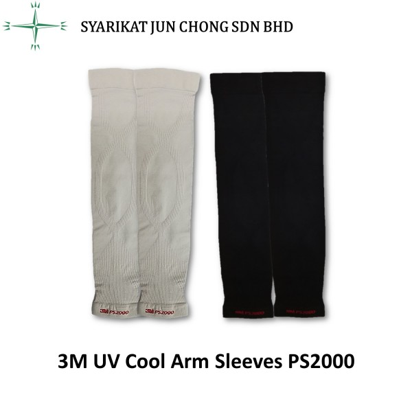 3M Arm Cool Sleeves PS2000