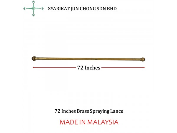 "72"" Brass Spraying Lance"