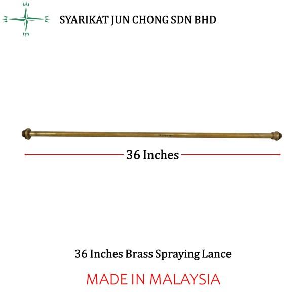 "36"" Brass Spraying Lance"