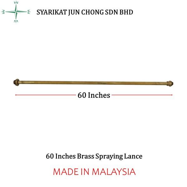 "60"" Brass Spraying Lance"