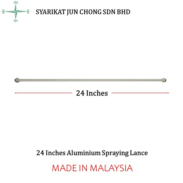 "24"" Aluminium Spraying Lance"
